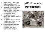ms s economic development