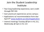 join the student leadership institute