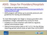 asiis steps for providers hospitals