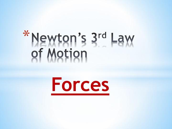 Newton's 3