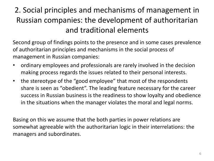 2. Social principles and mechanisms of management in Russian companies: the development of authoritarian and traditional elements