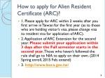 how to apply for alien resident certificate arc