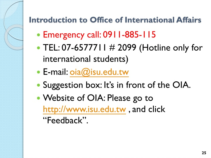 Introduction to Office of International Affairs