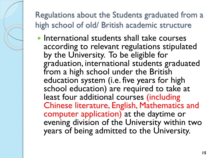 Regulations about the Students graduated from a high school of old/ British academic structure