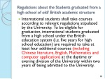 regulations about the students graduated from a high school of old british academic structure
