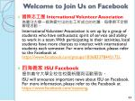 welcome to join us on facebook1