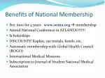 benefits of national membership