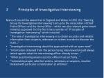 2 principles of investigative interviewing