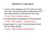 newton s law quiz
