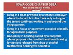 iowa code chapter 562a what is it and who does it cover continued1