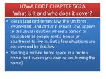 iowa code chapter 562a what is it and who does it cover