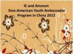 ie and ameson sino american youth ambassador program in china 2012