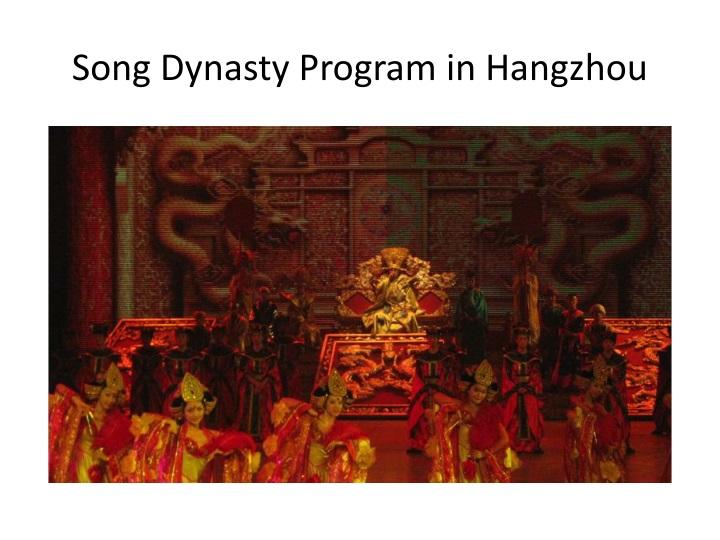 Song Dynasty Program in Hangzhou