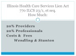 illinois health care services lien act 770 ilcs 23 1 et seq how much