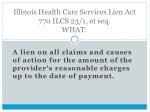illinois health care services lien act 770 ilcs 23 1 et seq what