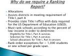 why do we require a ranking report