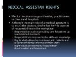 medical assistan rights