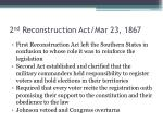 2 nd reconstruction act mar 23 1867
