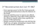 3 rd reconstruction act jul 19 1867