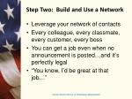 step two build and use a network