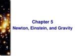 newton einstein and gravity