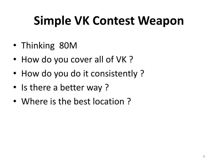 Simple VK Contest Weapon