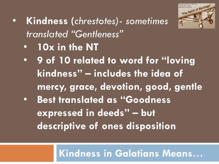 Kindness (