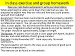 in class exercise and group homework