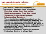 law against domestic violence model of preventing violence