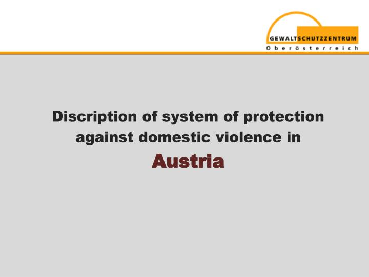 Discription of system of protection