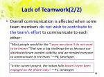 lack of teamwork 2 2