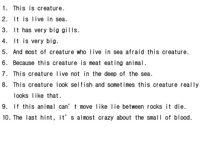 This is creature.