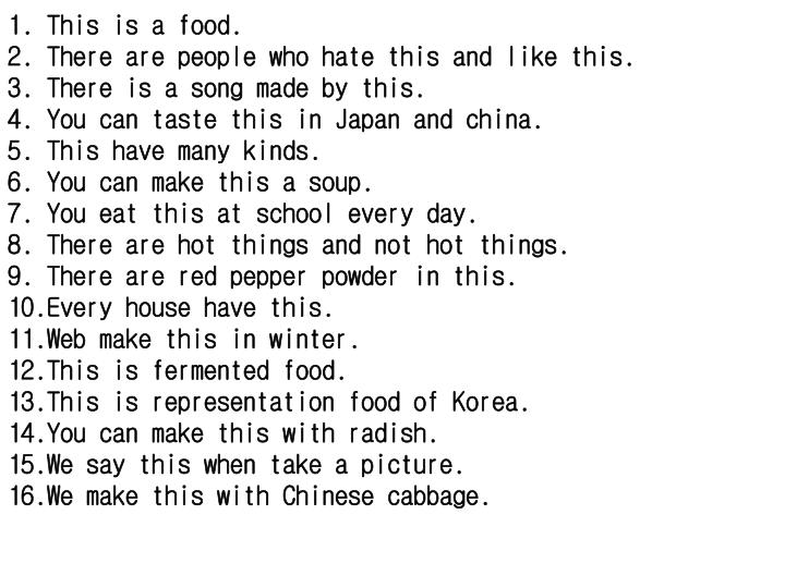 This is a food.