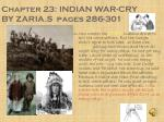 chapter 23 indian war cry by zaria s pages 286 301