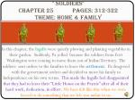 soldiers chapter 25 pages 312 322 theme home family