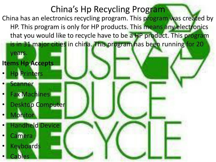 China's Hp Recycling Program