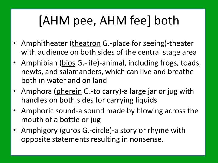 [AHM pee, AHM fee] both