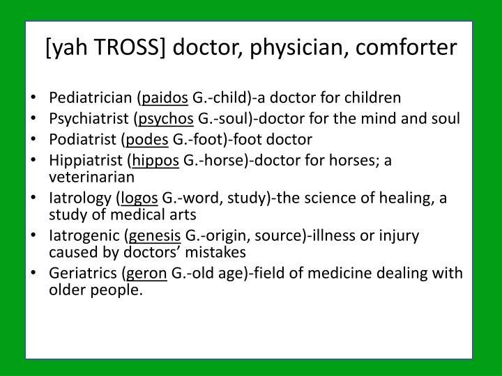 [yah TROSS] doctor, physician, comforter