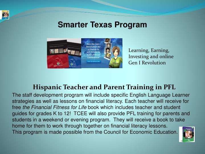 Smarter Texas Program
