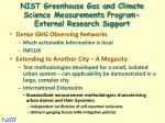 nist greenhouse gas and climate science measurements program external research support