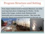 program structure and setting