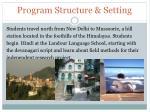 program structure setting1