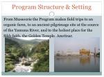 program structure setting2