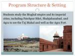 program structure setting3