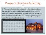 program structure setting5