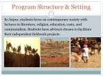 program structure setting6