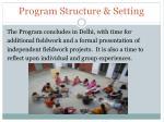 program structure setting7