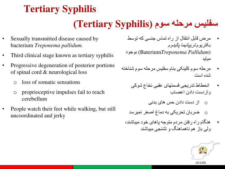 Tertiary Syphilis