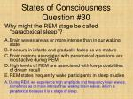 states of consciousness question 30