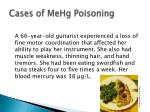 cases of mehg poisoning3
